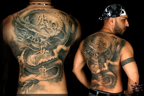 Tattoos - Dragon with the lightning bolt - 50969