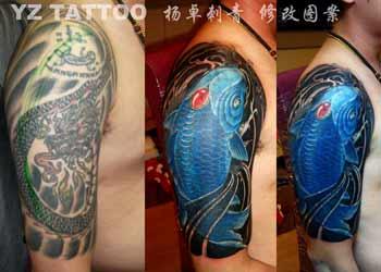 Tattoos - Koi Cover-up - 32148