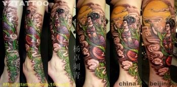 Tattoos - Chinese Goddess - 42632