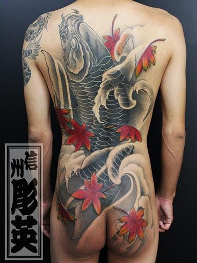 Tattoos - Koi Fish Backpiece - 60546