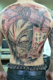 Tattoos - Japanese Tebori Tattoo Backpiece - 62325
