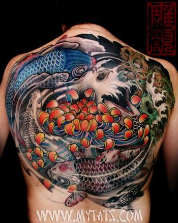 Tattoos - Koi Back Tattoo - 37143
