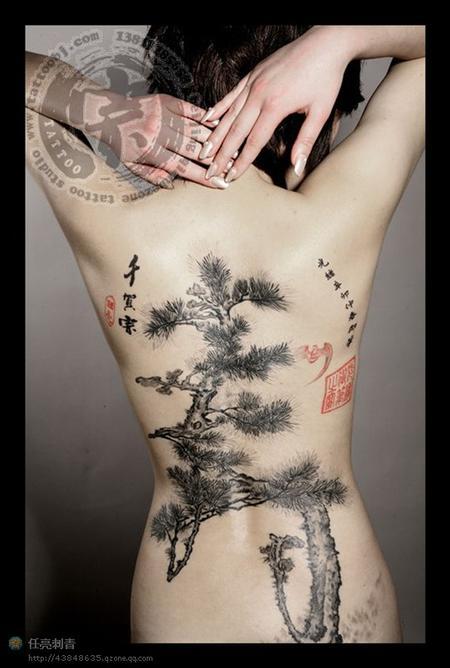 Tattoos - Tree Back piece - 70705