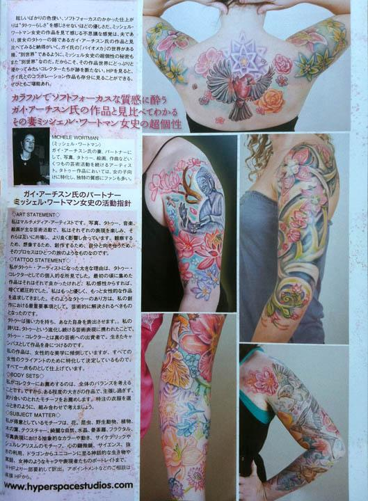 - Wortman - Japan, Tattoo Burst Magazine, 2011, Page 1